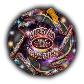 Firework Wheel - Siberian Swirl